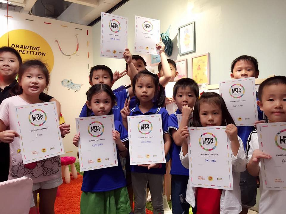 IKEA Soft Toy Global Drawing Competition 2016 1